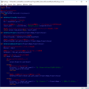 【UE4】【Python】BlueprintClassのデフォルトの変数値を一括変更する【★★★】
